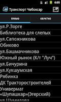 Screenshot of Transport Cheboksary