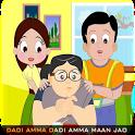 Dadi Amma Ki Kahaniya icon