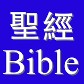 My Touch Bible (Try BibleApp)