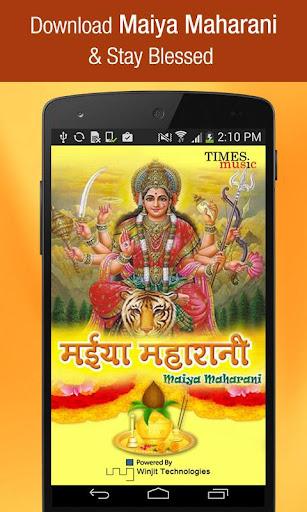 30 Maiya Durga Songs