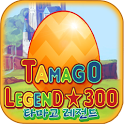 Tamago Monster Legend 300 icon