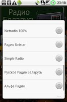 Screenshot of Radio of Belarus