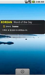 Korean English Translator app- screenshot thumbnail