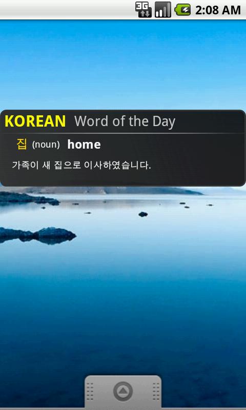 Korean English Translator app- screenshot