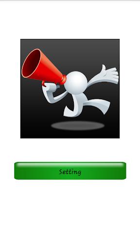 Caller SMS Name Speaker