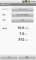 Screenshot of Ex Calculator