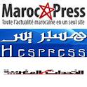 اخبار الجرائد و الصحف المغربية logo