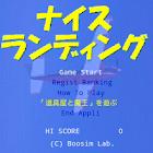 Kamikaze Attacker icon