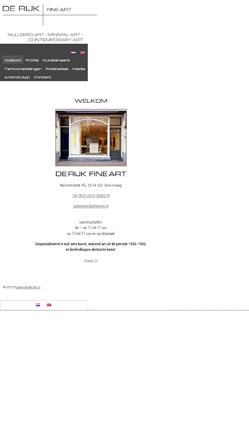 DeRijkFineArtGalery- screenshot