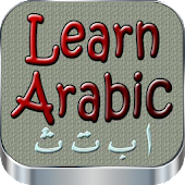 Kids Learning Arabic