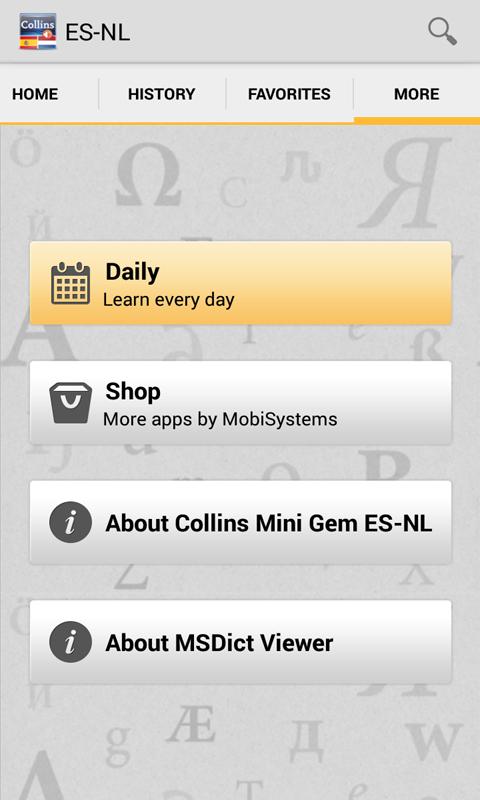Spanish<>Dutch Dictionary T- screenshot
