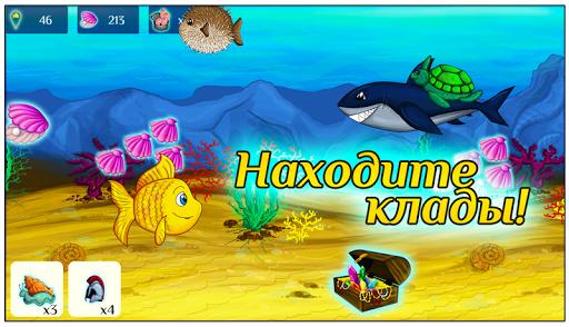 Золотая рыбка для планшетов на Android