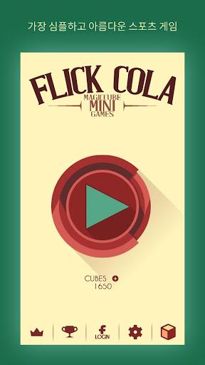 플릭 콜라 Flick Cola