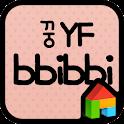 꿍 YFbbibbi 도돌런처 전용 폰트 icon