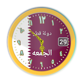 Qatar Clock Widget