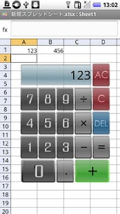 Float Calculator (Free) - screenshot thumbnail