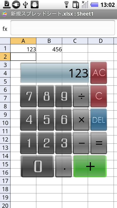 Float Calculator (Free) - screenshot