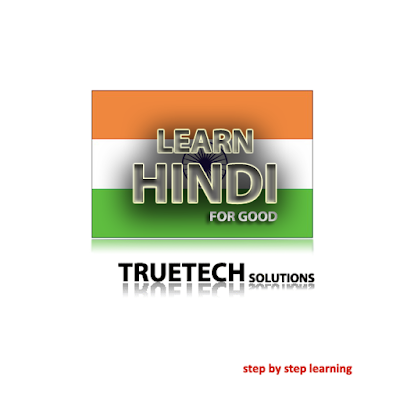 Learn Hindi for Good