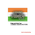 Learn Hindi for Good logo