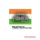 Learn Hindi for Good icon