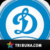 ФК Динамо Минск+ Tribuna.com