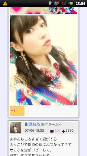 グーグル+ AKB48