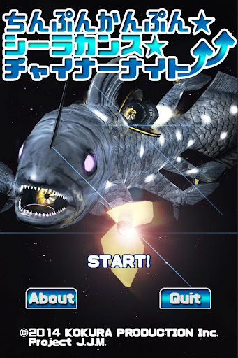 Space Coelacanth Run.