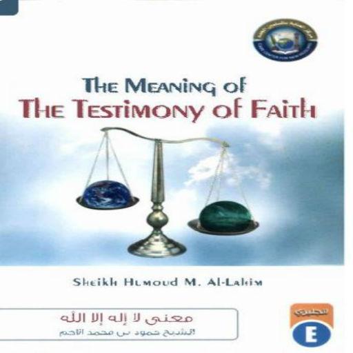 The testimony of faith 書籍 App LOGO-硬是要APP