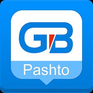 Guobi Pashto Keyboard 生產應用 App Store-愛順發玩APP
