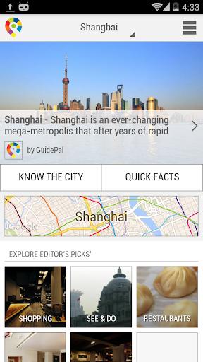 上海美食攻略,吃貨大全,上海美食地圖【攜程攻略】