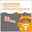 Cellular radio wave Recovery logo
