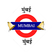 Mumbai Local Alarm