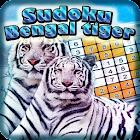 Sudoku Bengal Tiger icon