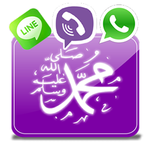 Islamic Stickers for PC and MAC
