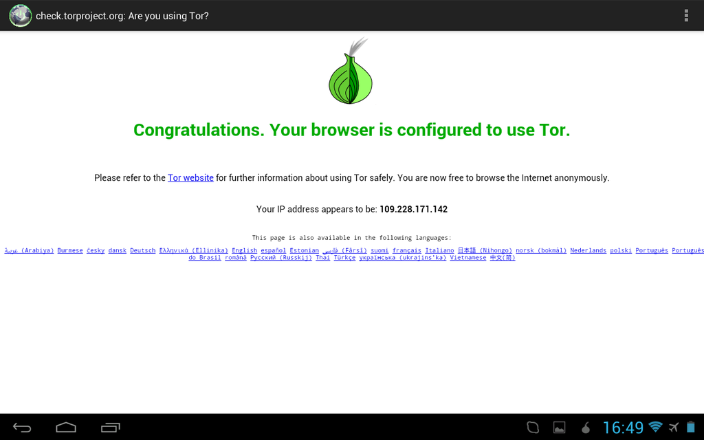 Orweb: Private Web Browser - screenshot