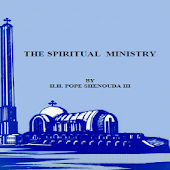 The Spiritual Ministry