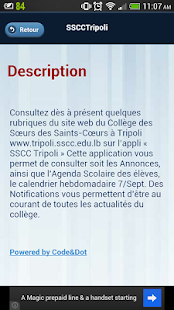 SSCC Tripoli- screenshot thumbnail