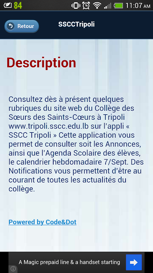 SSCC Tripoli- screenshot