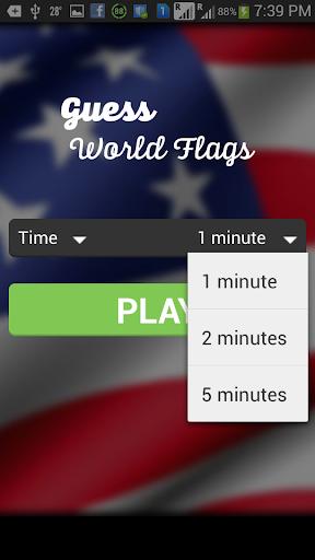免費下載益智APP|猜猜世界國旗 app開箱文|APP開箱王