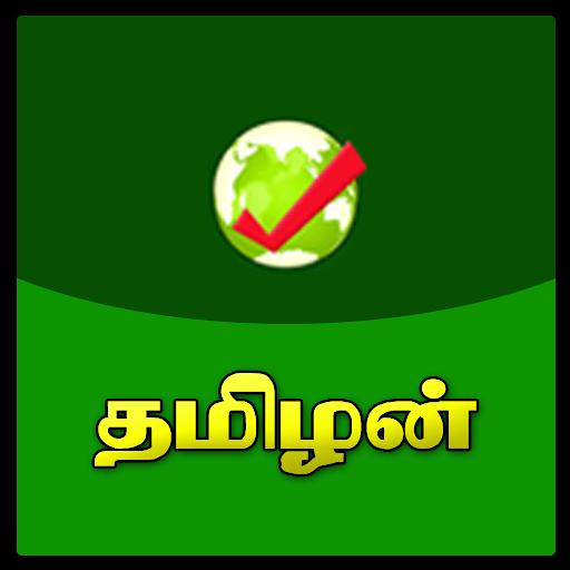 Tamilan tv