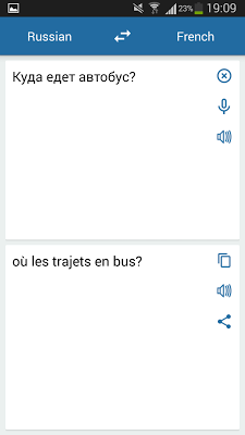 Russian French Translator - screenshot