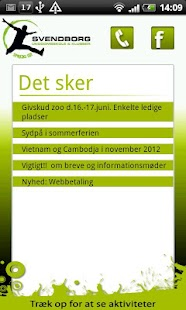 Svendborg Ungdomsskole- screenshot thumbnail