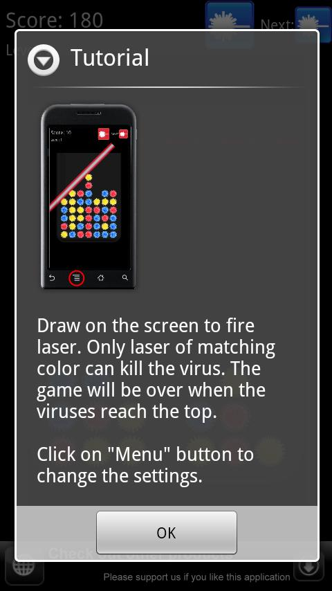 AntiVirus Laser- screenshot