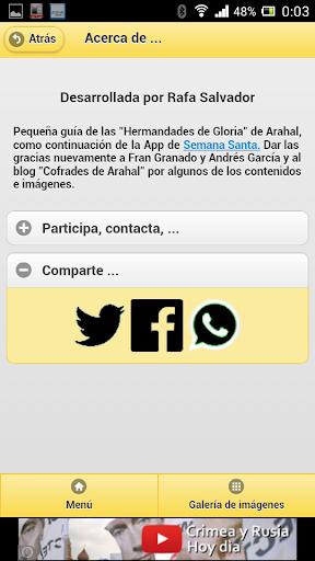 玩旅遊App|Glorias de Arahal免費|APP試玩