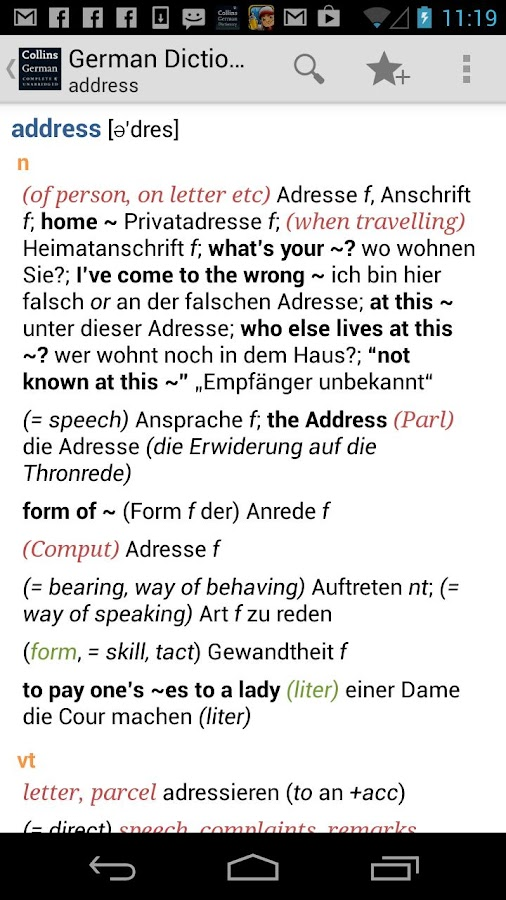Collins German Dictionary CU T - screenshot