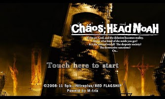 Screenshot of CHAOS;HEAD NOAH