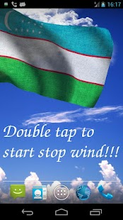 3D Uzbekistan Flag LWP - screenshot thumbnail