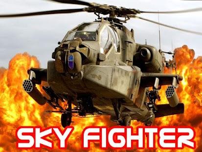 Sky Fighter 2