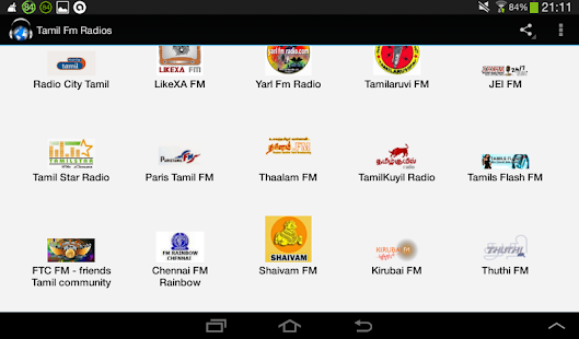 Tamil Radios- screenshot thumbnail