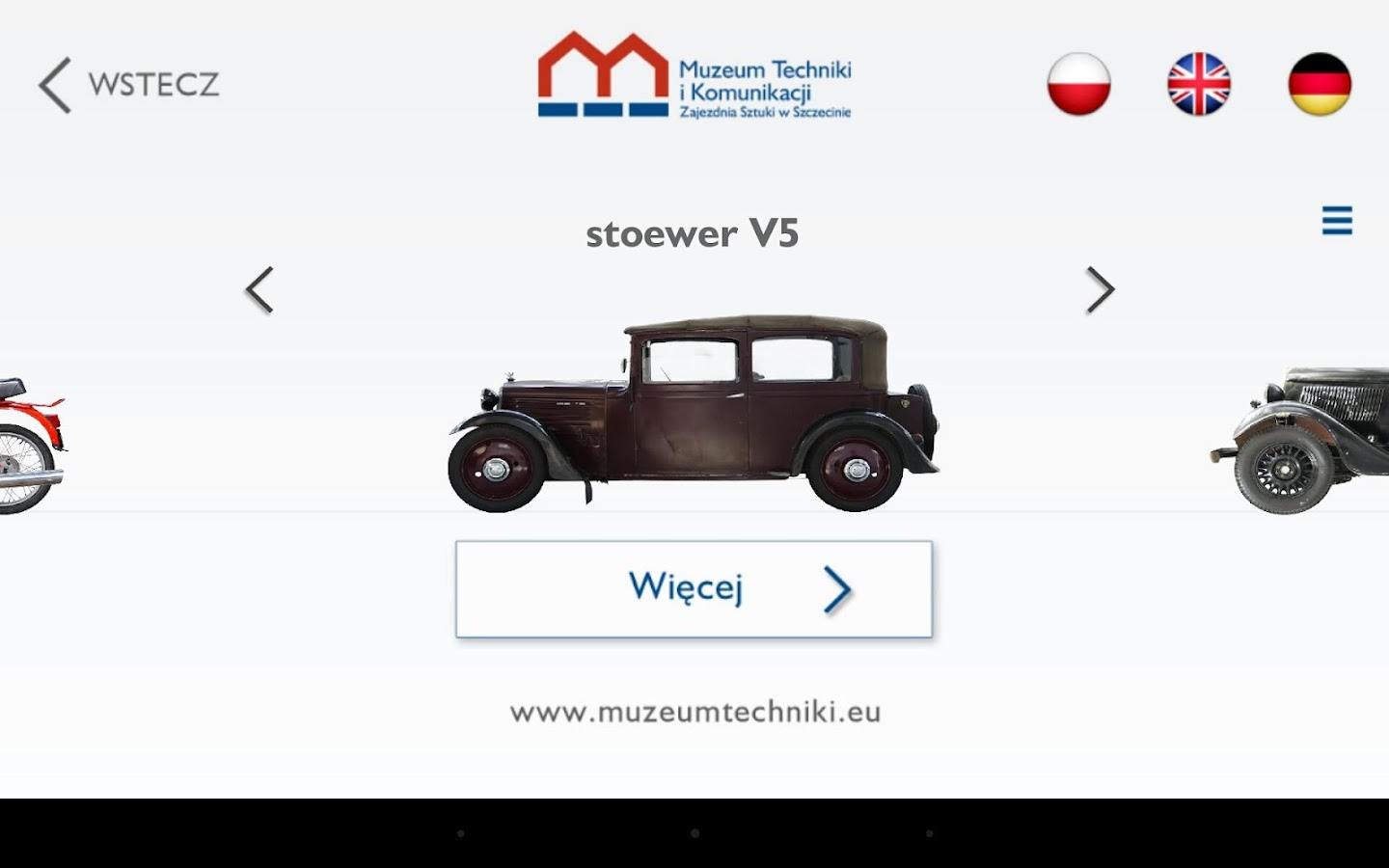 Vehicles museum szczecin- screenshot
